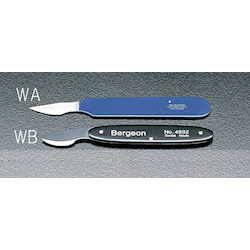 Watch Case Opener EA519WB