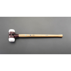 [Medium Hard] Plastic Sledgehammer EA575HC-3