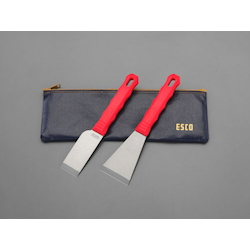 [2 Pcs] Leather Skiver Set EA579BA-10