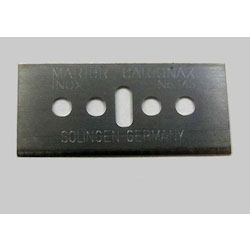 Replacement Cutter Blade EA589CW-12