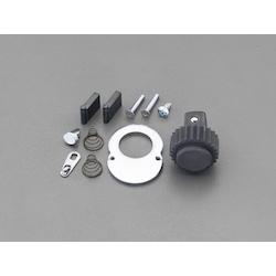 Repair Kit for EA618LA-1,-3 EA618LA-101