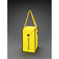 Protective Gear Bag EA640ZH-2