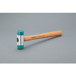 60mm Plastic Hammer EA683PH-60