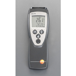 Digital Thermometer EA701AM