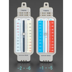 Highest and Lowest Reading Memory Thermometer EA728AD-6