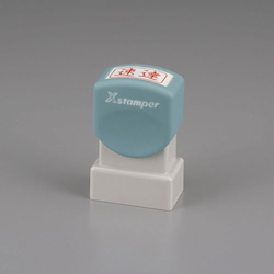 Stamp (for Business) EA762AG-10
