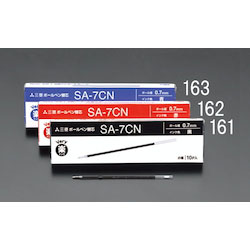 Refill for Ballpoint Pen EA765MG-161