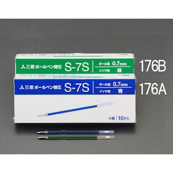 Refill for Ballpoint Pen EA765MG-176A