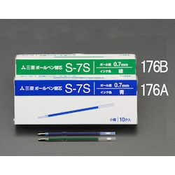 Refill for Ballpoint Pen EA765MG-176B