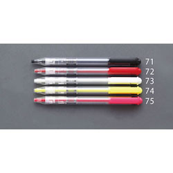 Oil-Based Crayon EA765MP-73