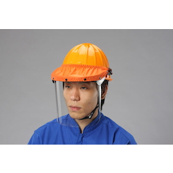 Accident Prevention Face Guard (with Hard Hat) EA768HM-12