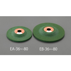 [58・75mm]Offset Grinding Stone EA809EB-36