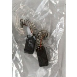 Replacement Carbon Brush [1607031234/BOSCH] (2 Pcs) EA813BZ-3