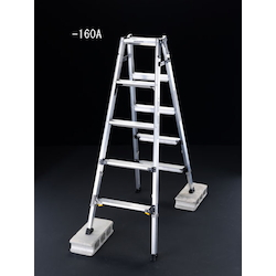Telescopic Stepladder/Ladder (Wide Step) EA903AD-220A