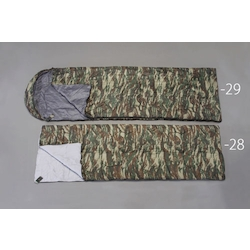 Sleeping Bag [Camouflage] EA915DB-28