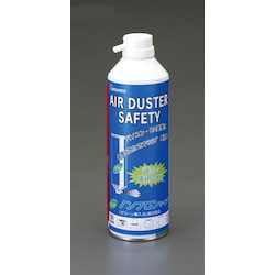 Air Duster EA920AC-8B
