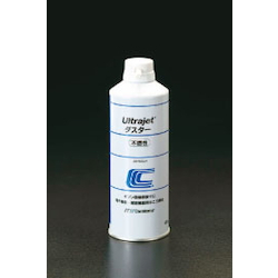 Ultra Jet (Air Duster) EA920CS-1