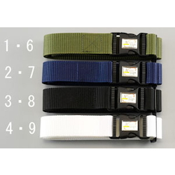 Work Belt EA924A-7