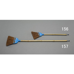 Broom EA928AY-157