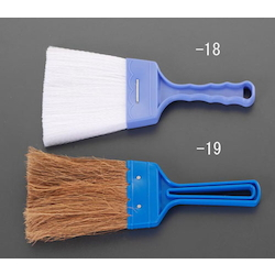 Mini Broom EA928CB-18
