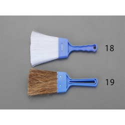 Mini Broom EA928CB-19