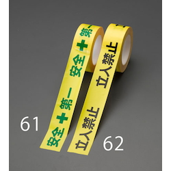 Danger Marking Tape EA944SG-61