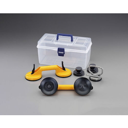 Suction Lifter Set (5 Pcs) EA950-5MA