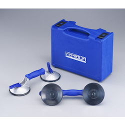 Suction Lifter Set EA950AC-60B