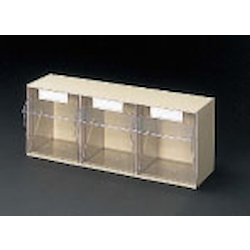 Multi-Compartment Shelf EA957A-3