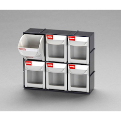 Multi-Compartment Shelf EA957FM-6