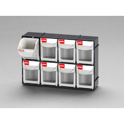 Multi-Compartment Shelf EA957FM-8