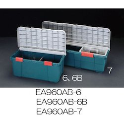 Resin on-Vehicle Case(3 pcs) EA960AB-6B