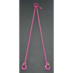 Sling Chain [with Safety Hook] EA981VK-11