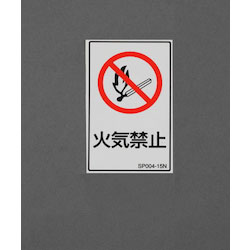 Safety Sign Sticker EA983CC-71