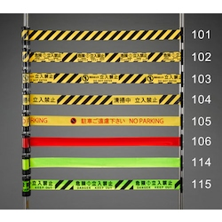 Indication Tape(Yellow/Black) EA983DB-101