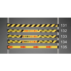 Indication Tape (Magnet / reel) EA983DB-132