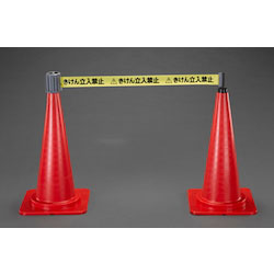 Indication Tape EA983DB-162