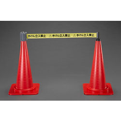 Indication Tape EA983DB-172