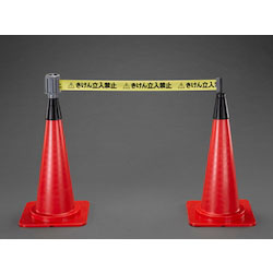 Indication Tape EA983DB-202