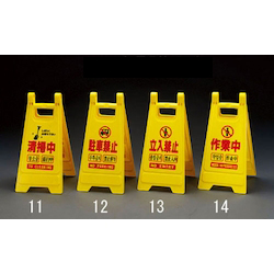Mini Sign Stand (5 Pcs) EA983DE-14