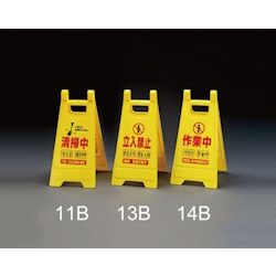 Mini Sign Stand EA983DE-14B