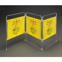 Sign Stand (UNDER CONSTRACTION) EA983DE-51