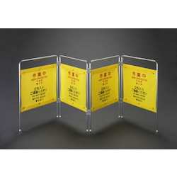 Sign Stand (UNDER CONSTRACTION) EA983DE-56