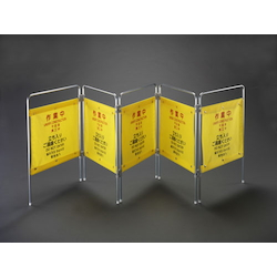 Sign Stand (UNDER CONSTRACTION) EA983DE-57