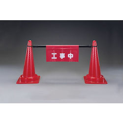 Drop Curtain for Safety Indication EA983DH-3