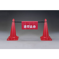 Drop Curtain for Safety Indication EA983DH-4