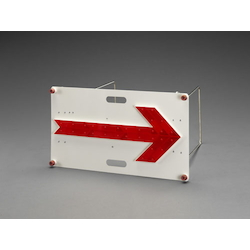 LED Direction Indicator Plate EA983FT-176