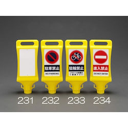 Signboard for Chain Stand EA983FT-231