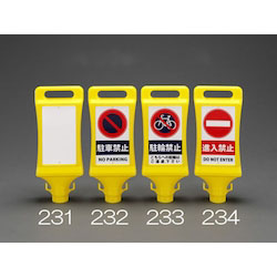 Signboard for Chain Stand EA983FT-232