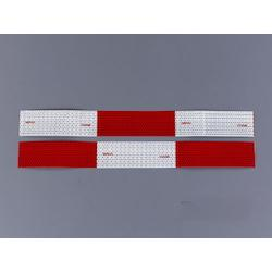 High-level Reflective Tape EA983GR-11